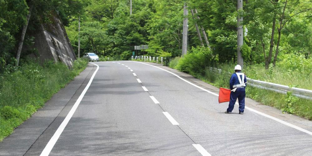 山間部での交通誘導
